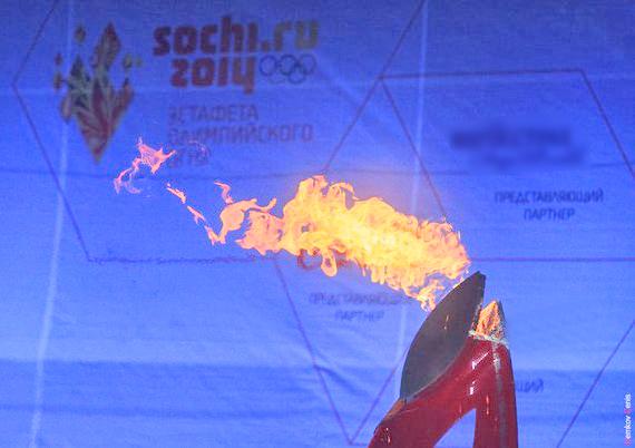 В Ростове-на-Дону завершилась эстафета Олимпийского огня