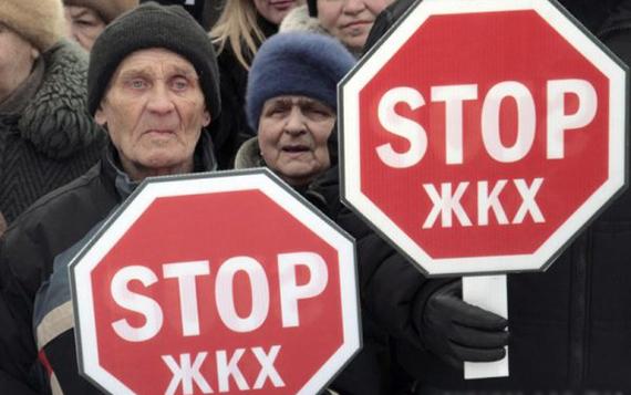 В Ростове прошла акция против соцнормы и произвола в сфере ЖКХ: собравшиеся приняли резолюцию