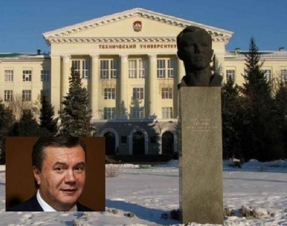 В Ростове у студентов ДГТУ отменили занятия из-за пресс-конференции Януковича