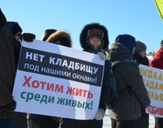 Несмотря на протесты горожан, в Ростове появится Восточное кладбище