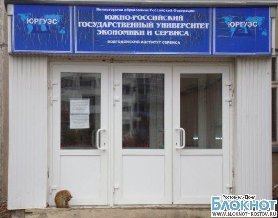 В Волгодонске из филиала ДГТУ из-за объединения с ЮРГУЭС отчислено более 200 студентов