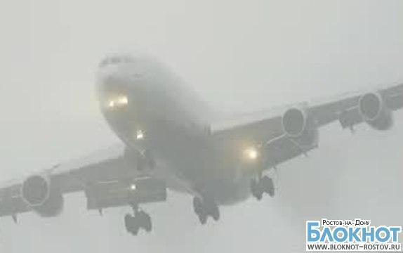 Аэропорт Ростова из-за тумана работает по фактической погоде