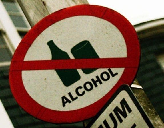 В Ростовской области в дни проведения выпускных запретили продажу алкоголя