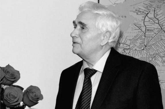 Из жизни ушел  бывший начальник СКЖД Федор Макарович Котляренко