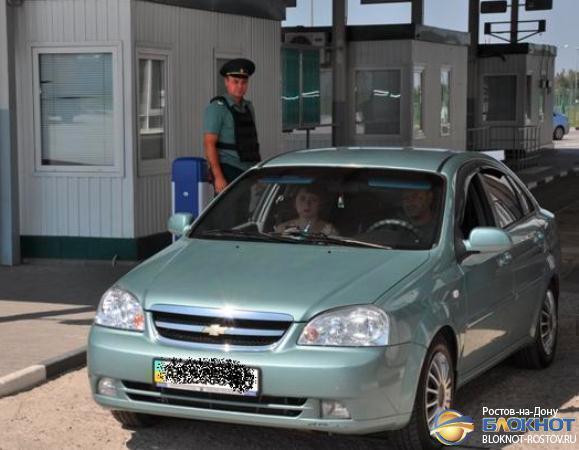 Сотрудников МАПП Новошахтинск снова эвакуировали