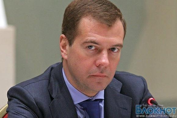 В Новочеркасске к приезду Дмитрия Медведева убрали «лежачие полицейские»