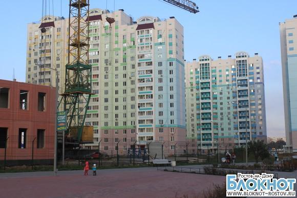 В Ростовской области не хватает жилья эконом-класса для расселения социальных категорий граждан