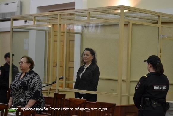 Судью арбитража Ростовской области приговорили к сроку