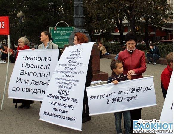 Власти Ростова издеваются над многодетными семьями