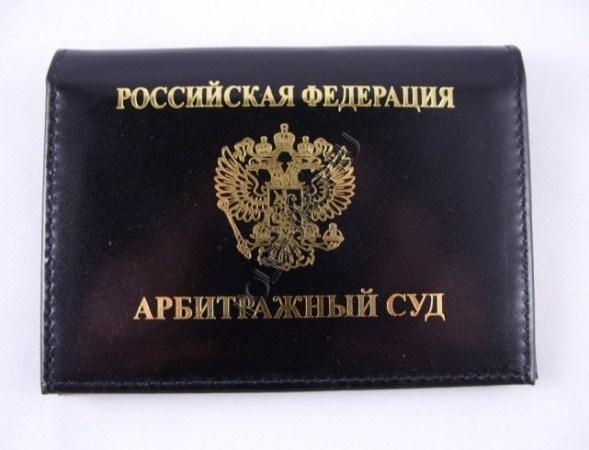 В Ростовской области на посту ДПС у водителя «Лексуса» изъяли поддельное удостоверение судьи