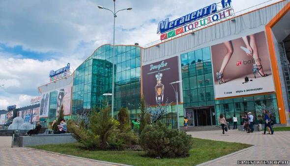 Кинотеатр IMAX 3D появится в Ростове к ЧМ-2018 года