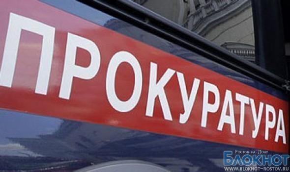 Ростовчанин продавал должность сотрудника прокуратуры