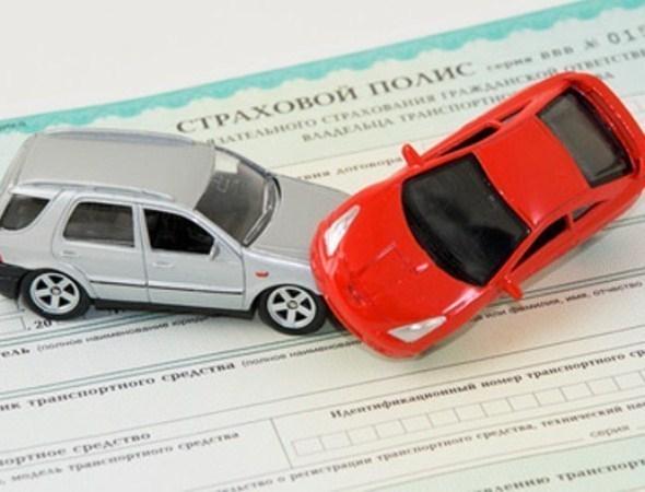 УФАС уличил «Росгосстрах» в незаконном завышении цен на договора ОСАГО