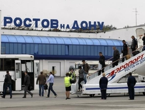 Аэропорт Ростова снял запрет на провоз жидкостей в ручной клади