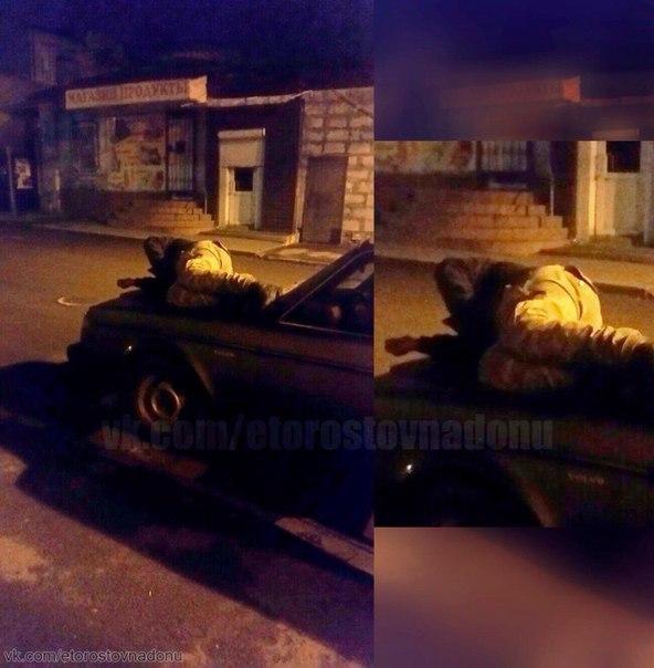 Бомж в Ростове провел ночь на капоте машины