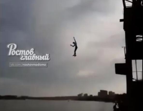 В Ростове школьник прыгнул в Дон с высоты пятиэтажного дома