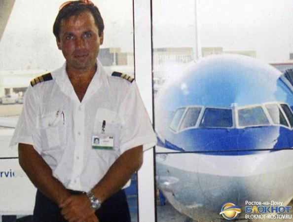 Мать ростовского летчика Ярошенко: отстоять сына - значит отстоять честь России