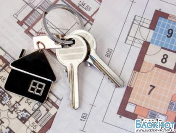 В Ростове мошенники продавали несуществующие квартиры