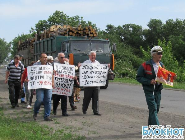 Пенсионеры Зверево, возмущенные произволом в ЖКХ, двинулись пешком в Ростов для встречи с представителем Президента