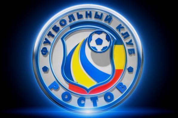 Билеты на матч «Ростов» – «Спартак» раскуплены за три часа
