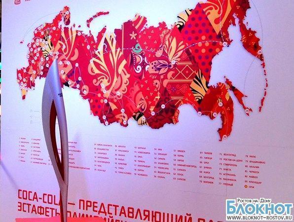 В Ростовской области Олимпийский огонь понесут 83 факелоносца, в том числе чиновник и профессор