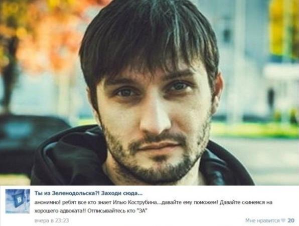 Жители Татарстана собирают деньги на адвоката для дончанина, помогавшего украсть 60 млн у Сбербанка