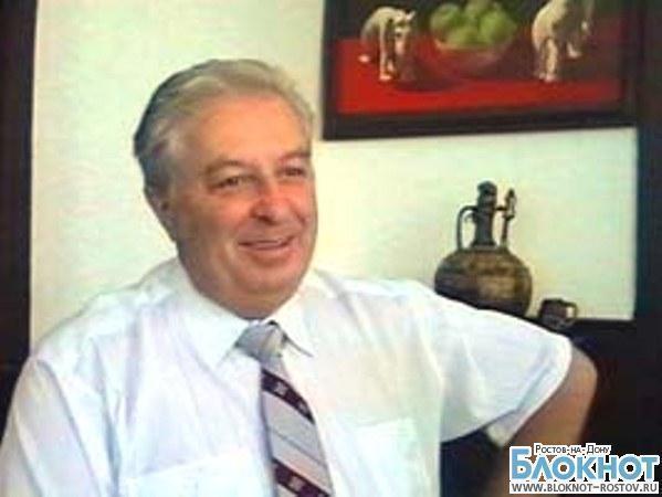 В Ростове президент Альянс Франсез награжден орденом «Академическая пальмовая ветвь»