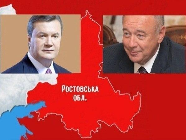 Виктор Янукович может находиться у друга, экс-губернатора Ростовской области Владимира Чуба