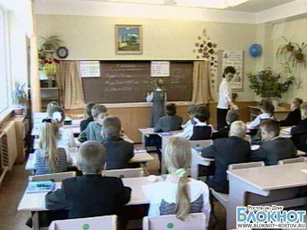 В ростовских школах родителей обязали покупать учебники для детей, игнорируя закон