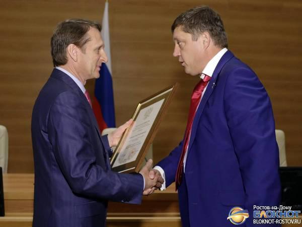Депутат Олег Пахолков получил благодарность от председателя Госдумы Сергея Нарышкина