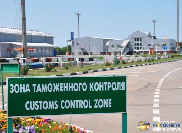 В Ростовской области возобновили работу таможенные посты на границе с Украиной