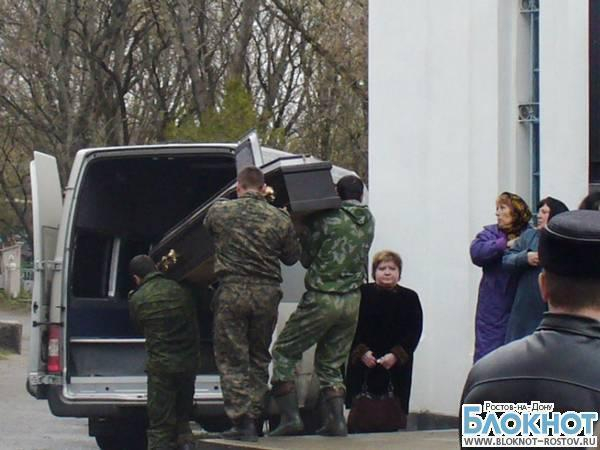 В Новочеркасске простились с расстрелянным сотрудником ЧОПа