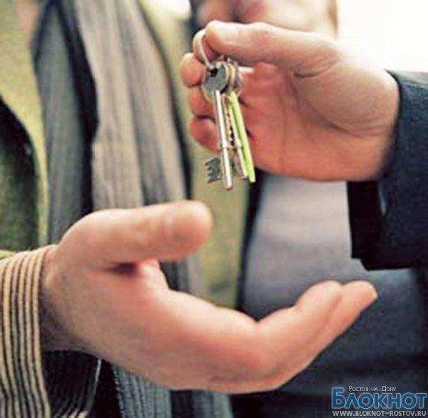 В Ростовской области ветераны получили новые квартиры