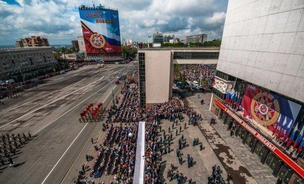 Вцентре Ростова из-за забега ограничат движение