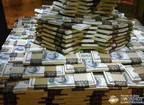 В Ростовской области проживают 8 миллиардеров и 7,5 тысячи миллионеров