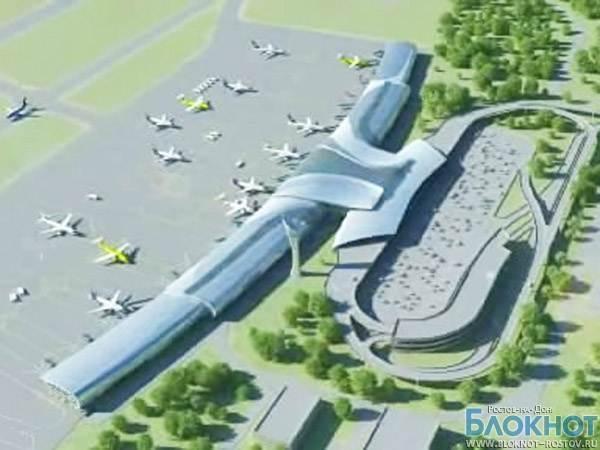 После строительства Южного хаба действующий ростовский аэропорт не закроют