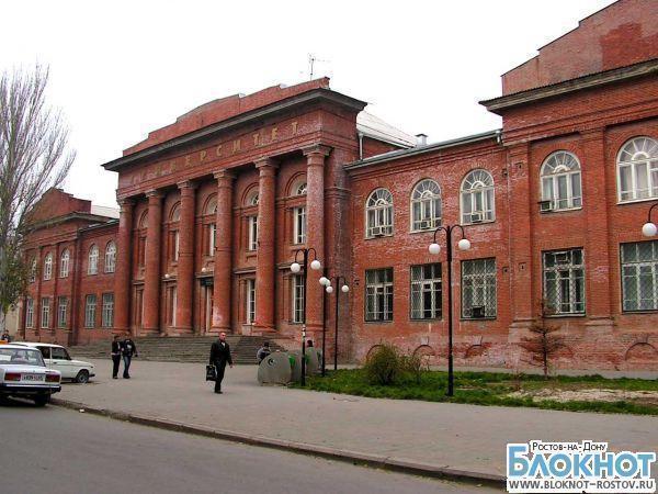 Таганрогский Кампус ЮФУ может снова обрести статус университета