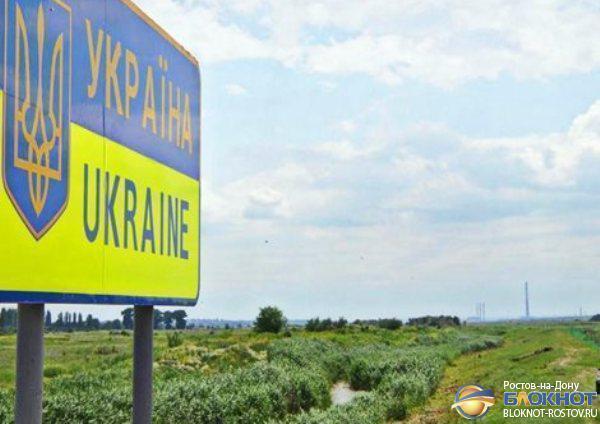 Украина намерена закрыть пункты пропуска на границе с Россией