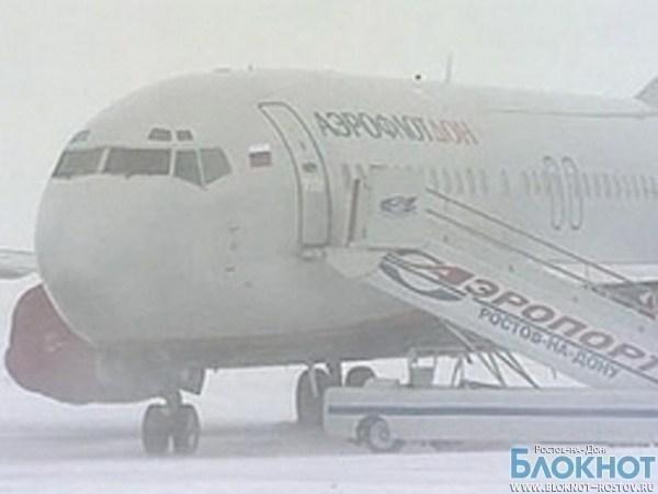 Ростовский аэропорт закрыт из-за непогоды