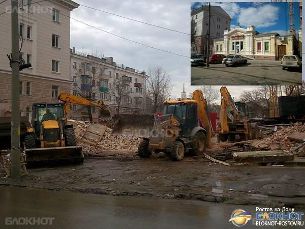 В Новочеркасске при строительстве элитной многоэтажки снесли памятник архитектуры