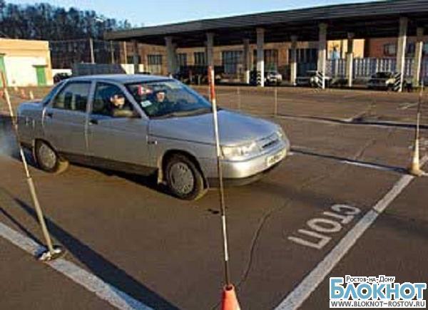 В России могут ввести второй экзамен по вождению при получении водительских прав