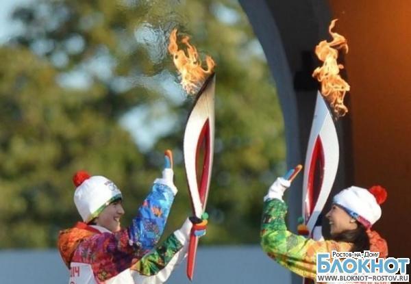 В Ростовской области Олимпийский огонь пронесут министры, бизнесмены и сотрудники прокуратуры