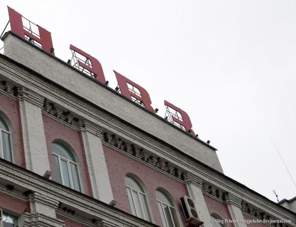 Гендиректор НЭВЗа объявил об остановке работы завода с 1 марта