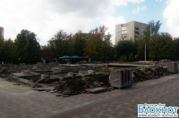 В Ростове реконструкция фонтана на аллее Роз стоимостью 19 миллионов провалена