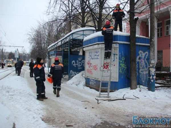 Ростов-на-Дону очистят от киосков и ларьков