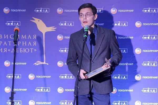 Ростовский журналист Глеб Диденко получил премию Дебют