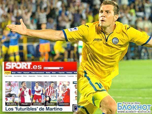 Футболист «Ростова» Артем Дзюба включен в список возможных новичков «Барселоны»