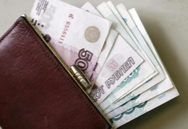 ВРостовской области с1октября поднимут заработную плату бюджетникам