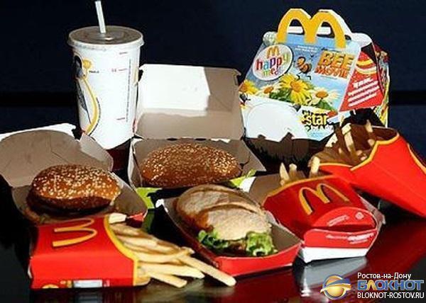 Еду из «Макдональдса» могут запретить после проверки Роспотребнадзора
