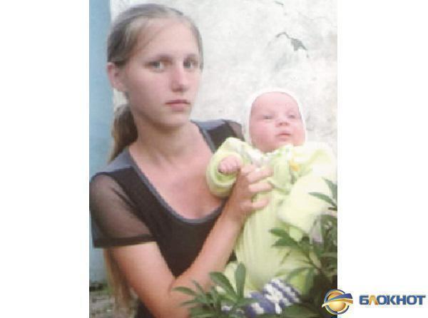 В Ростовской области без вести пропала несовершеннолетняя мать с 8-месячным ребенком
